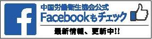 buner_facebook.jpg