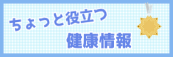 churou_assist1.png