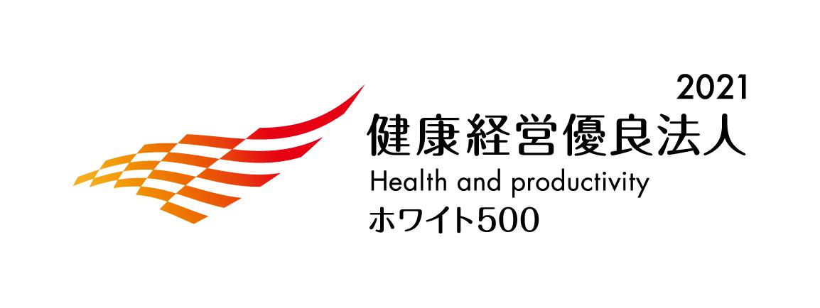white500-logo.jpg